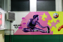 School gym - detail 7: stretching - by WIZ ART