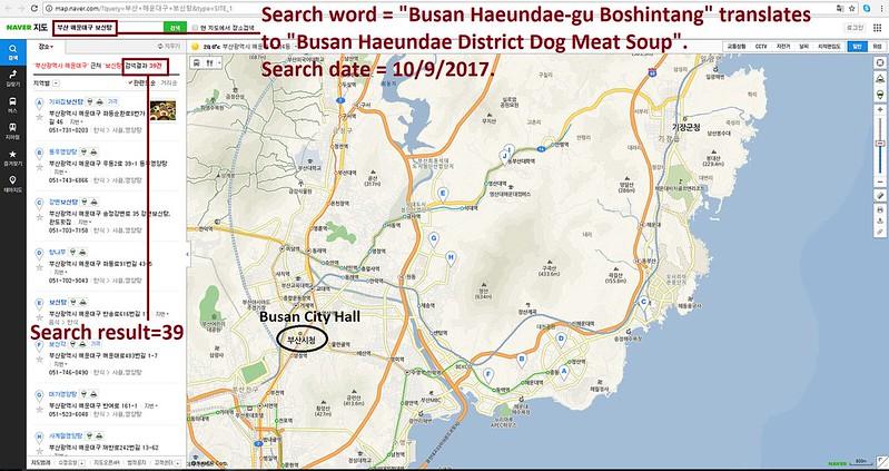 Naver Search for Busan Haeundae-gu Boshintang 100917