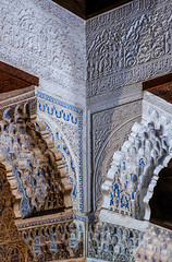 Interior Detail | The Alhambra | Andalusia | Spain