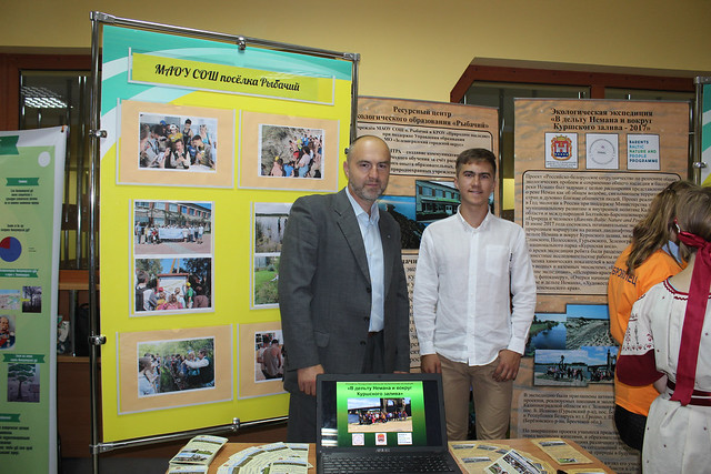 Pedagogical_conference, Napreenko, school_projects