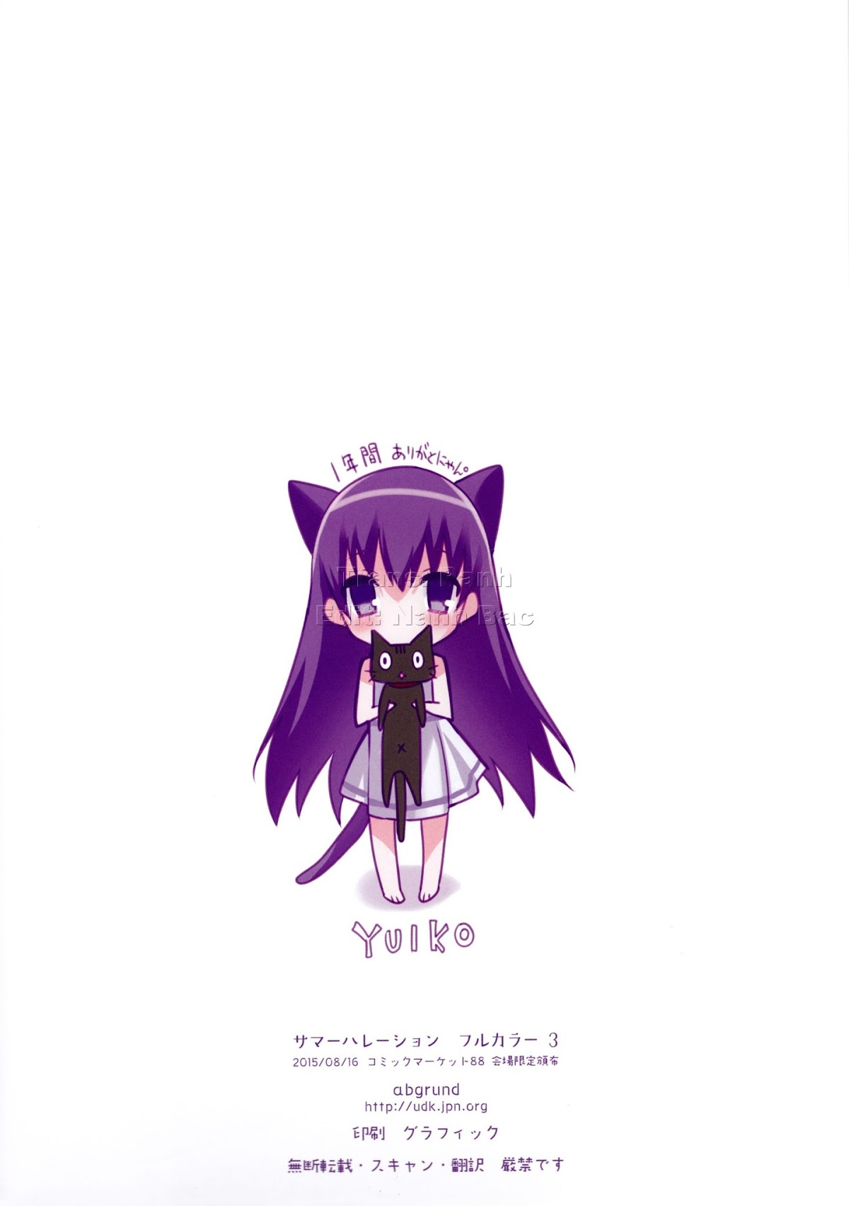 HentaiVN.net - Ảnh 12 - Summer Halation Full Color 3 - Oneshot