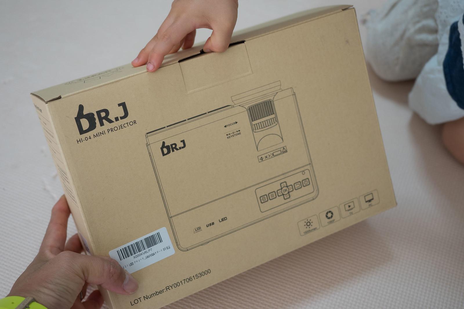DRJ_プロジェクター-1
