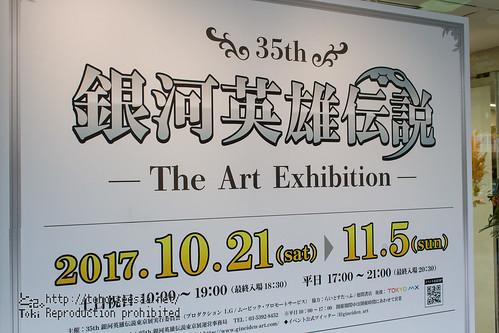 20171021_event-53