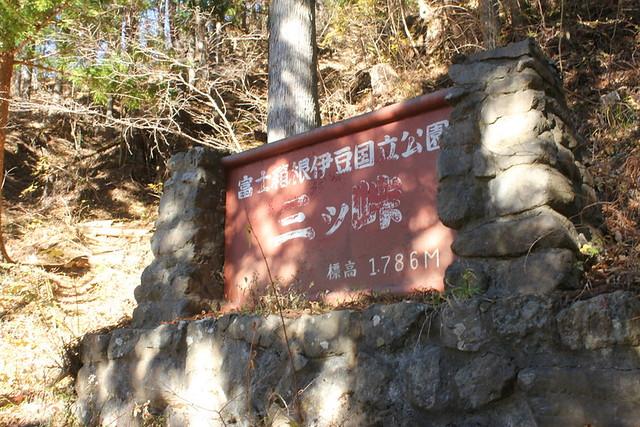 20131130_三つ峠_0005