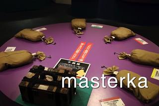 貨幣博物館の内部3