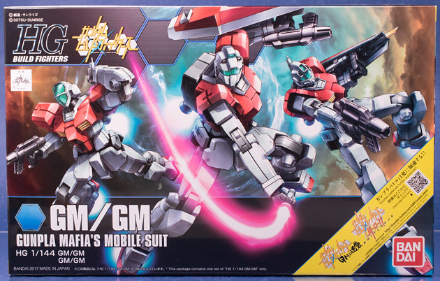 レビュー HGBF「ガンダムビルドファイターズ GMの逆襲」 GM/GM(ジム・ジム)