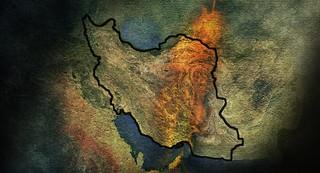 Iran_XXL2