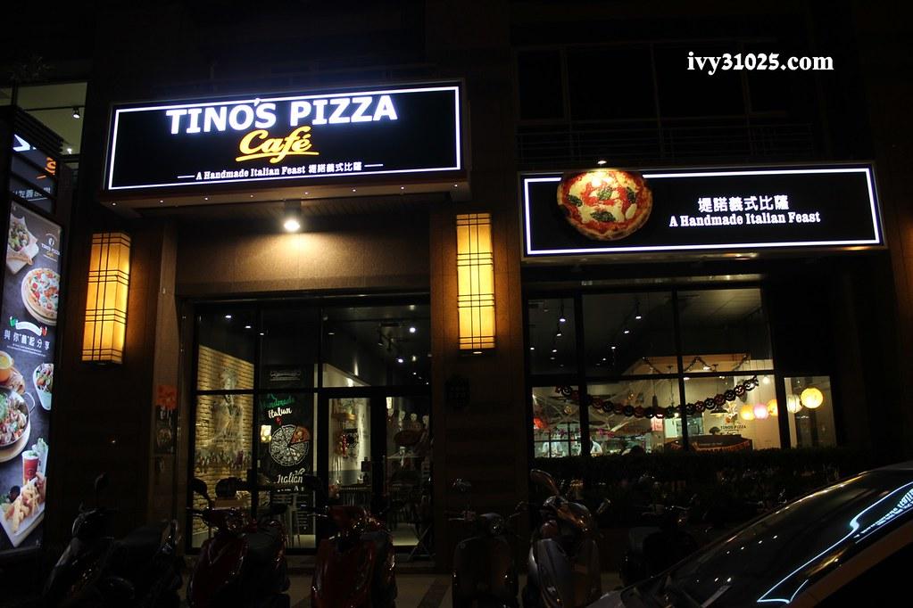 堤諾比薩-高雄河堤店