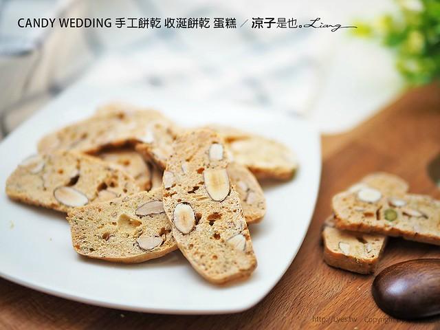 CANDY WEDDING 手工餅乾 收涎餅乾 蛋糕 35