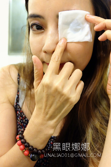 百妮BiONEO玻尿酸卸妝液濃妝卸眼
