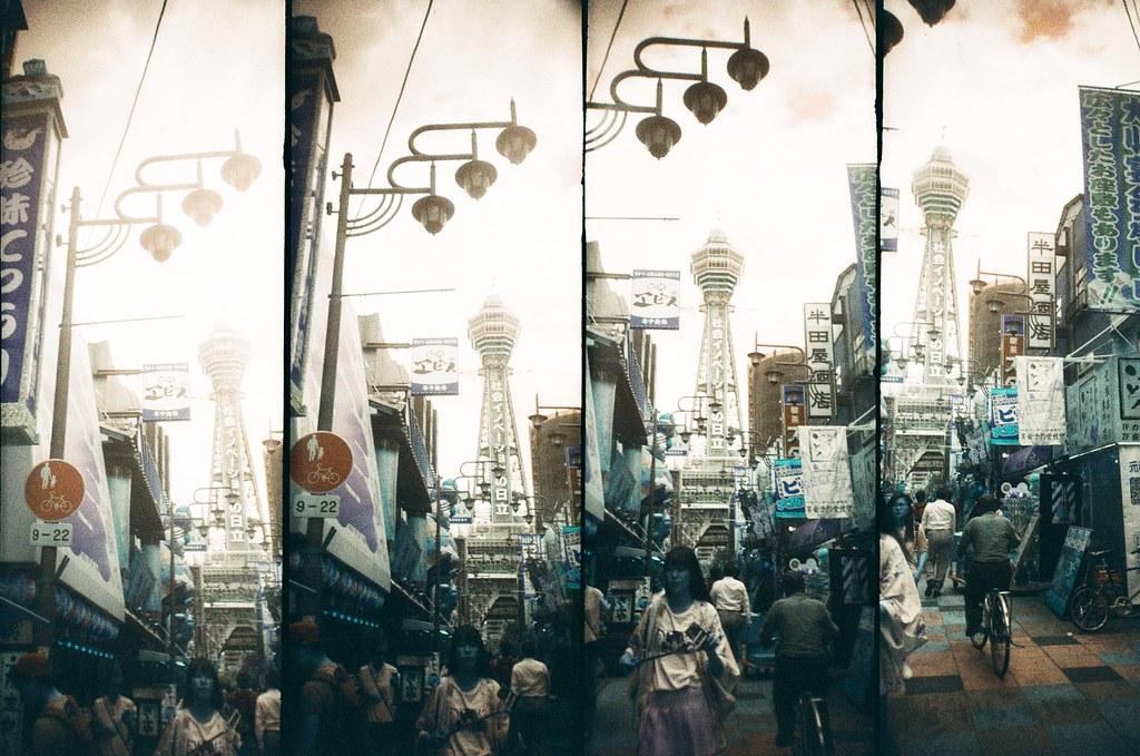 通天閣 Osaka, Japan / Lomography Turquoise / SuperSampler Dalek 後來我終於找到印象中的地下道,從這個方向回到通天閣。大阪唯一喜歡的就是這一帶的街景。  大阪應該還有可以探索的地方吧,雖然總是覺得他剛好介在現代(東京)與過往(京都)的尷尬位置。  SuperSampler Dalek Lomography LomoChrome Turquoise XR 100-400 2343-0007 2017-06-13 Photo by Toomore