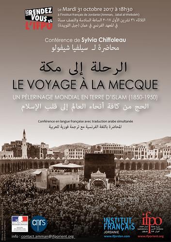 Le voyage à La Mecque. Un pèlerinage mondial en terre d'islam (1850-1950)
