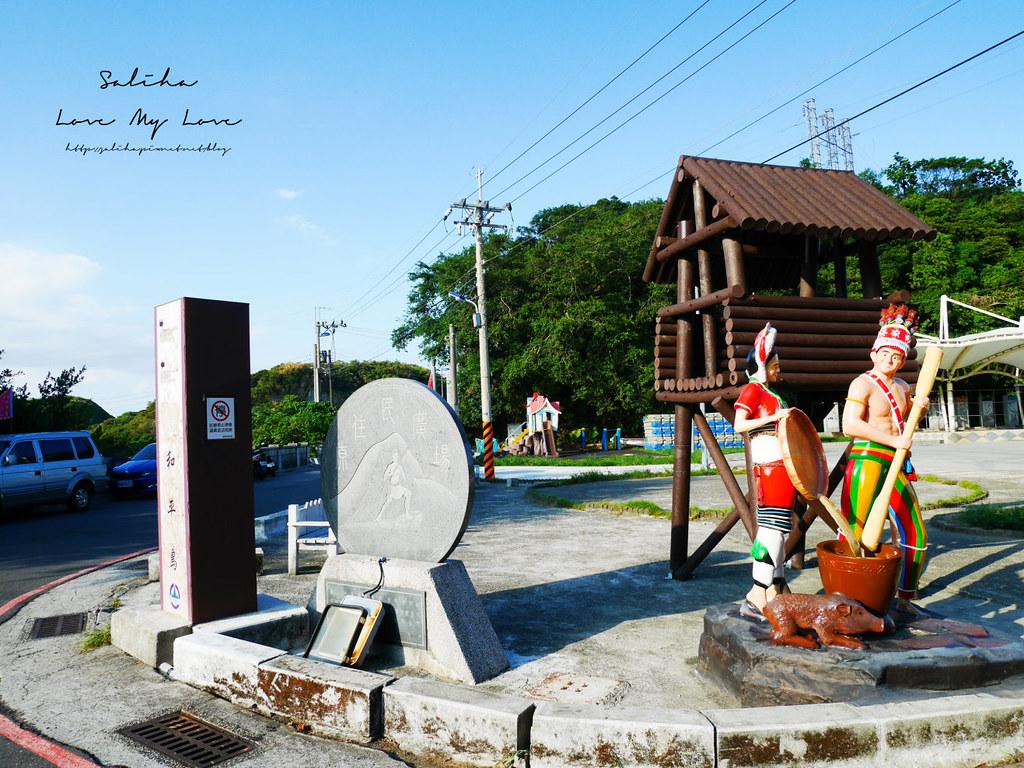 基隆一日遊免費景點推薦基隆市原住民文化會館 (10)