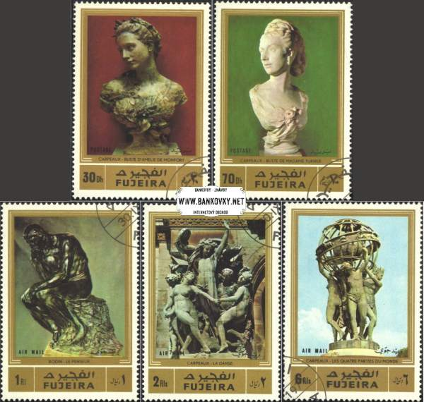 Známky Fujeira 1972 Skulptúry, razítkovaná séria