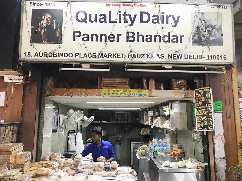 City Food - The Best Almond Milk, Quality Dairy & Paneer Bhandar