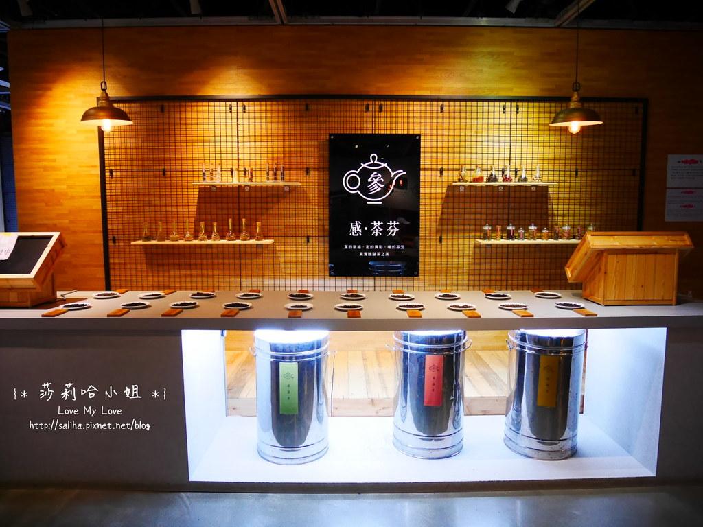 坪林老街一日遊景點茶業博物館 (3)
