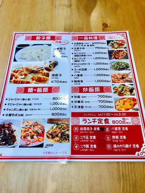 Fwd: 幸福餃子館②