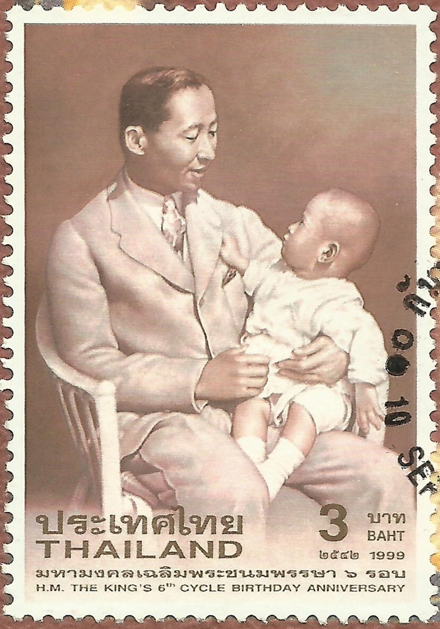 Thailand #1892 (1999)