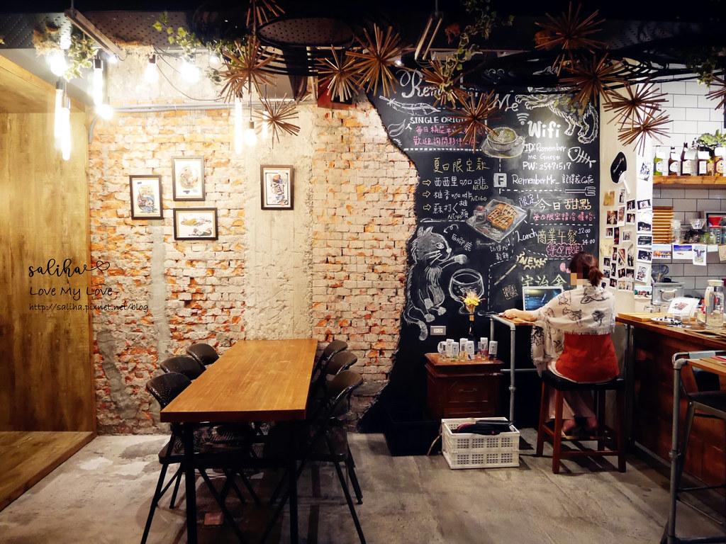 台北小巨蛋站Remember Me記得我咖啡館 (25)