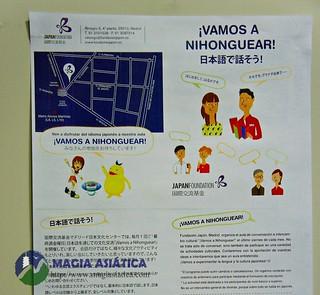 Antigua Fundación Japón Madrid 11