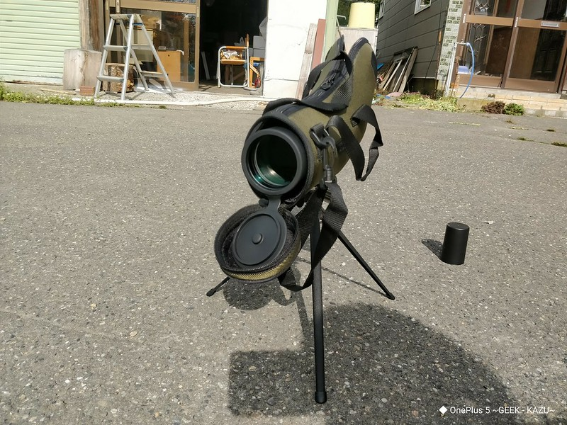 Eyeskey EK8345 望遠鏡 開封レビュー (53)