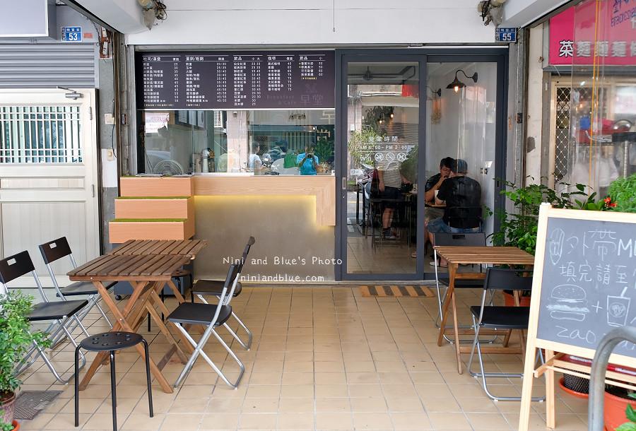 早堂Breakfast & Cafe.草屯早午餐12