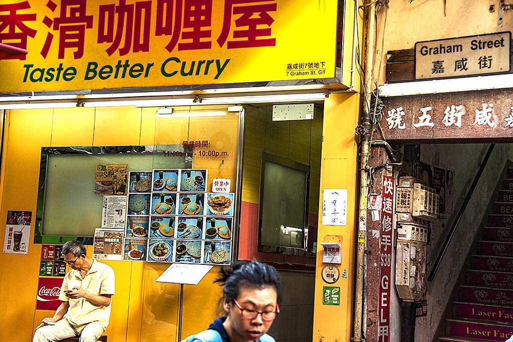 Taste Better Curry--Hong Kong