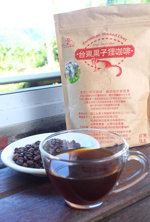花蓮景點山豬園咖啡農場12