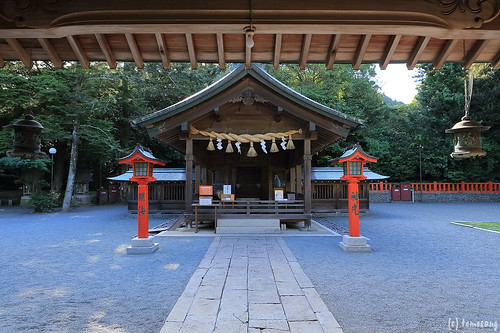 Munakata Taisha - Nakatsu-Miya