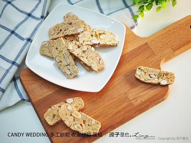 CANDY WEDDING 手工餅乾 收涎餅乾 蛋糕 34