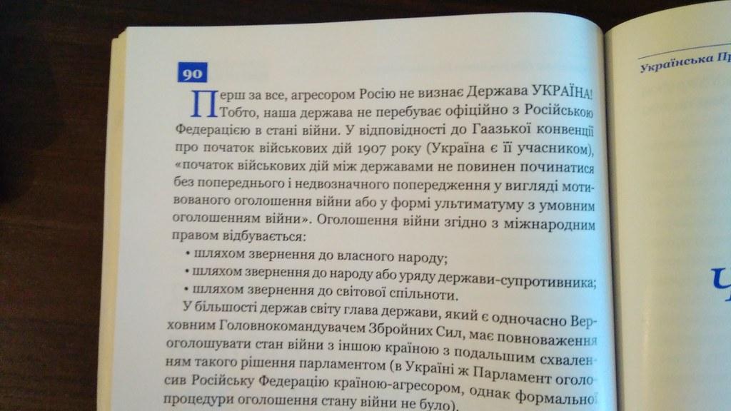О пользе русского языка в Украине IMG_20171102_112226