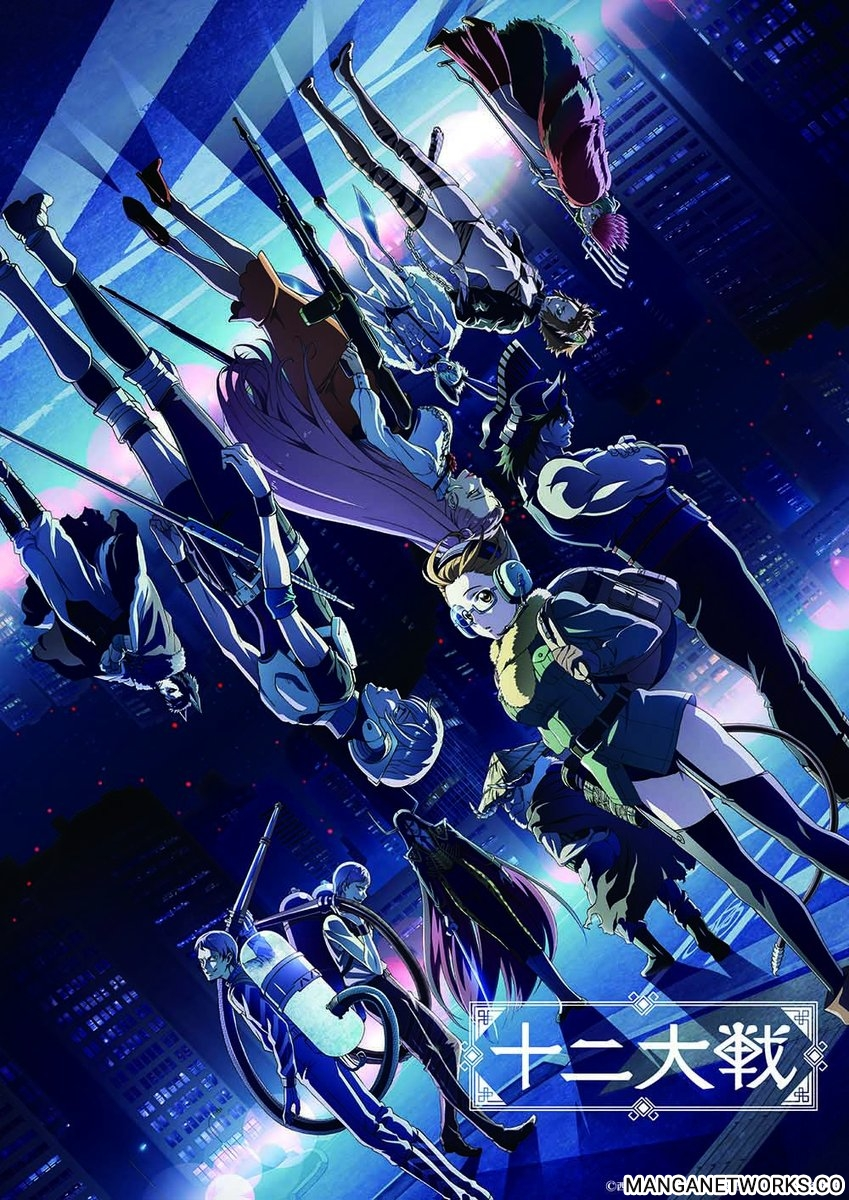 36617012023 d5ac539913 o Juuni Taisen: Zodiac War   Sự kết hợp giữa Fate và Monogatari?