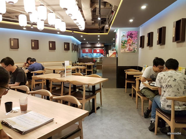 Chin Yip Ramen interior