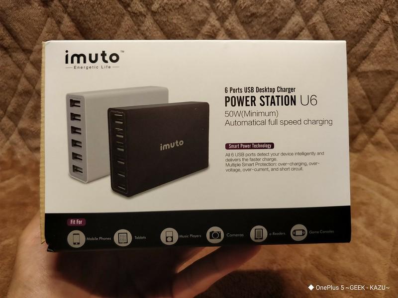 iMuto ACアダプター レビュー (2)