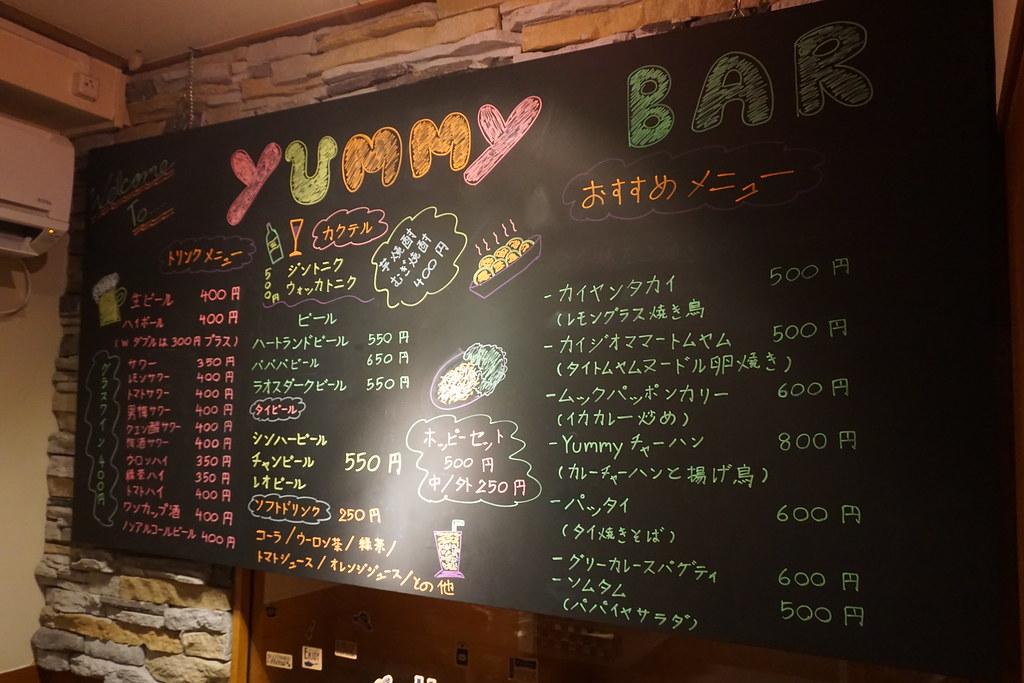 YUMMYBAR(練馬)