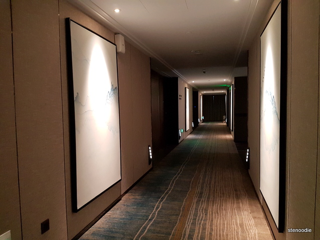 Yuantong Hotel hallway