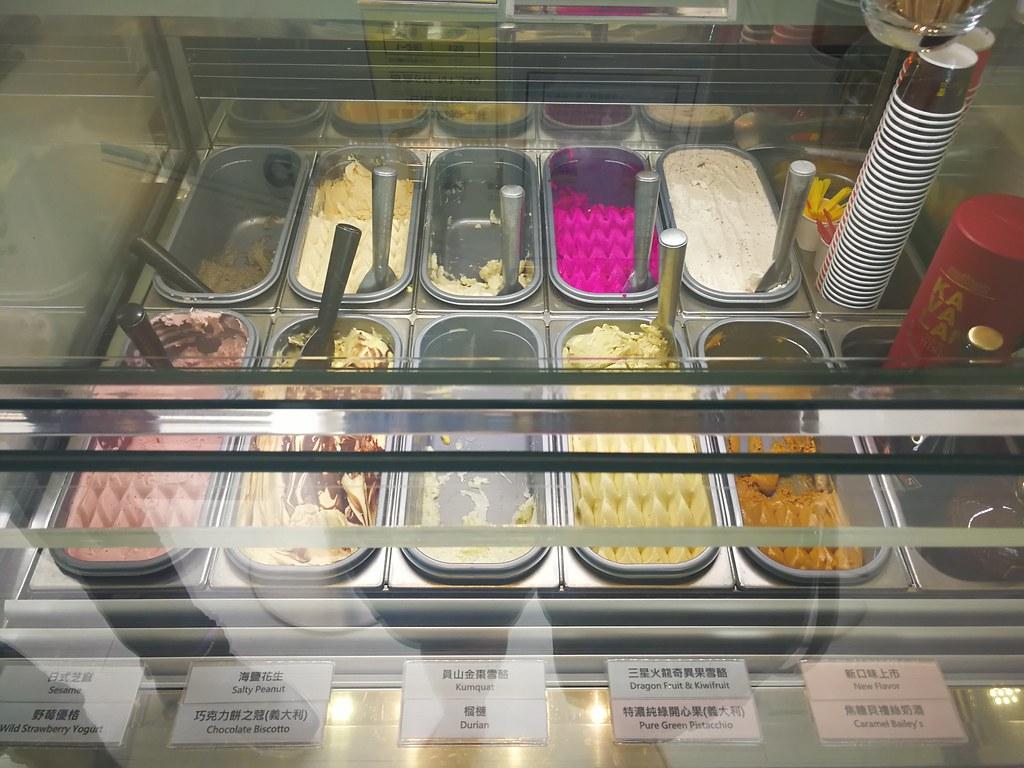 Chalet Gelato 夏蕾義式冰淇淋 (2)