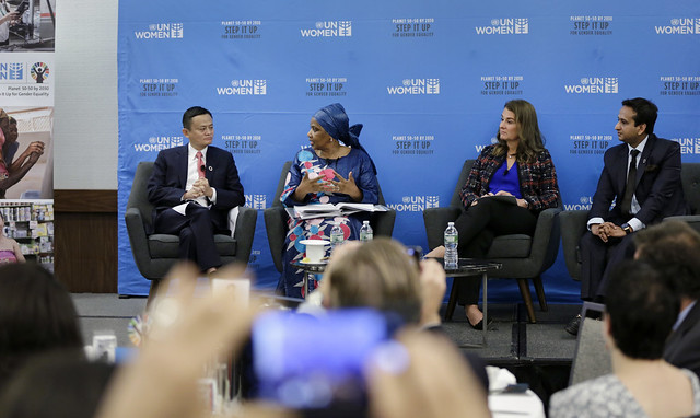 Global Business and Philanthropy Leaders' Forum for Gender Equality and Women's Empowerment