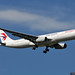 A330-300_ChinaEasternAirlines_F-WWKY-002_cn1798