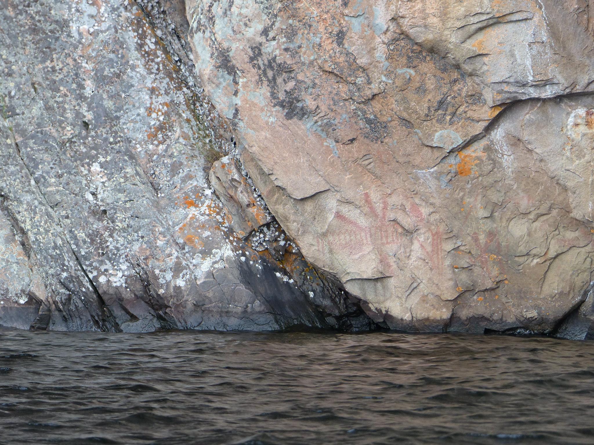 Bon Echo Provincial Park pictograph Mazinaw Rock
