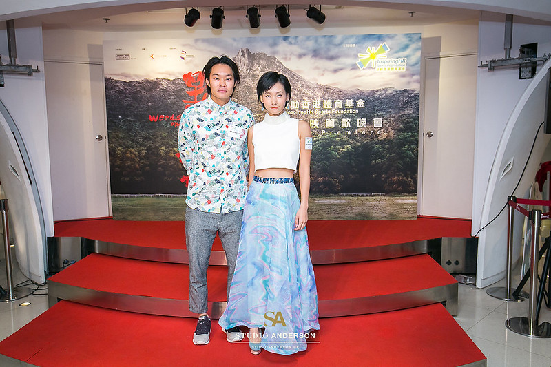 Charity Premiere - Weeds on Fire (點五步)?__SQUARESPACE_CACHEVERSION=1506327054951