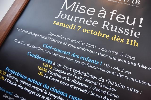 Mise à Feu ! by Pirlouiiiit 07102017