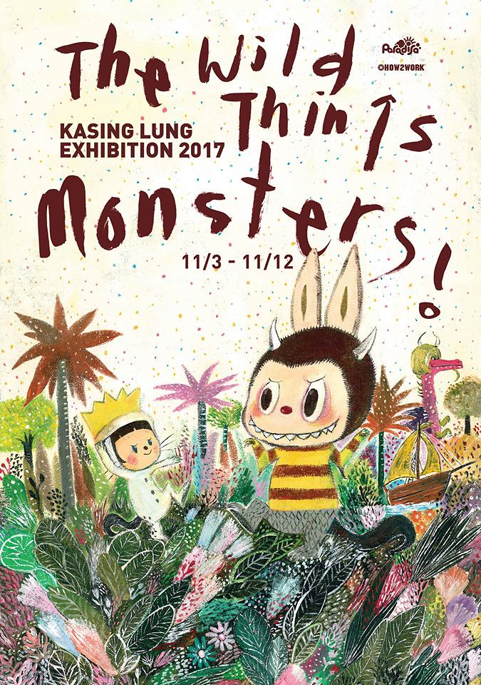 Kasing Lung 龍家昇【The Wild Things Monsters】2017 Paradise 台北個人展覽