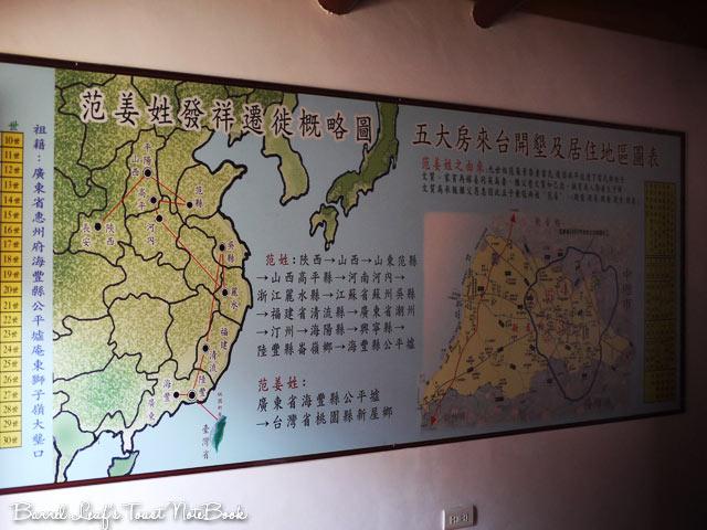 桃園新屋 海客taoyuan-hakka (35)