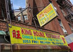 King House Restaurant, New York, NY