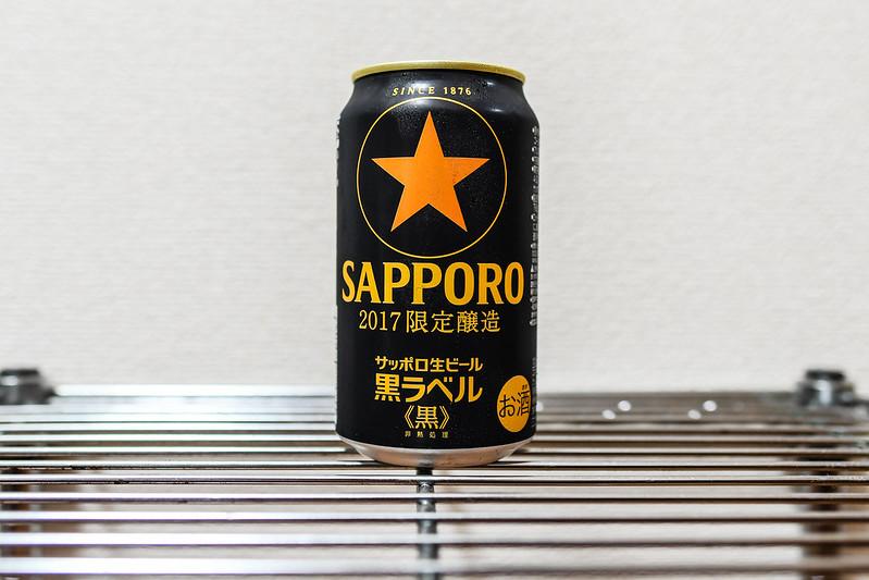 サッポロ黒ラベル<黒>の缶
