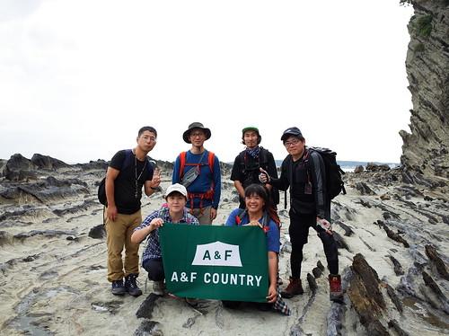 A&Fカントリー関東野外イベント「海を見ながらの三浦岩礁ハイキング」