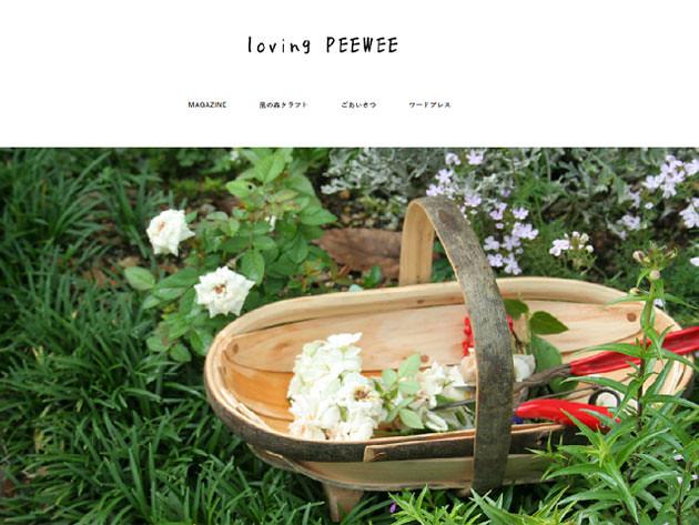 peewee-wp