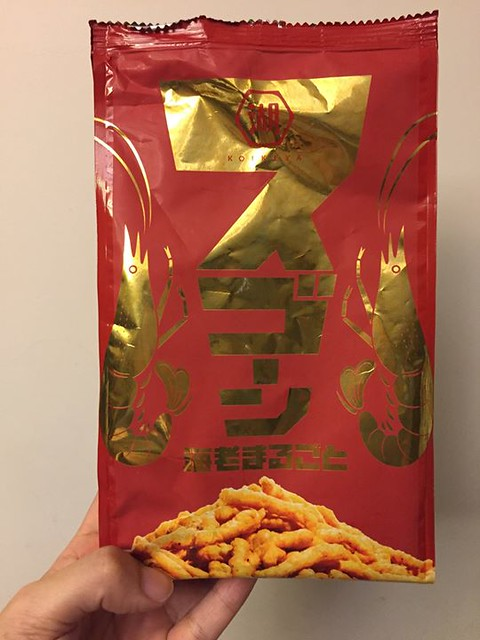 【手帖365】湖池屋 海老まるごと玉米條