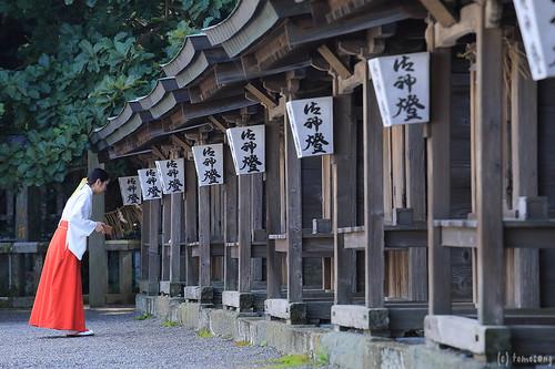 Autumn Festival at Munakata Taisha shrine
